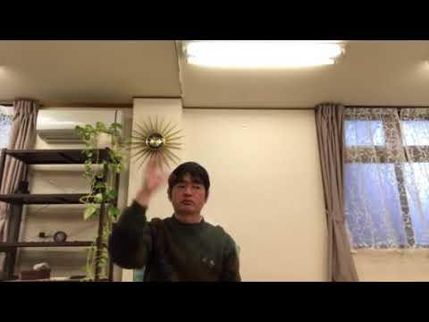 亀凛蓬莱の詐欺注意!【ヒーリング動画】  イザナミの黙示録   〜嘘を見抜く〜