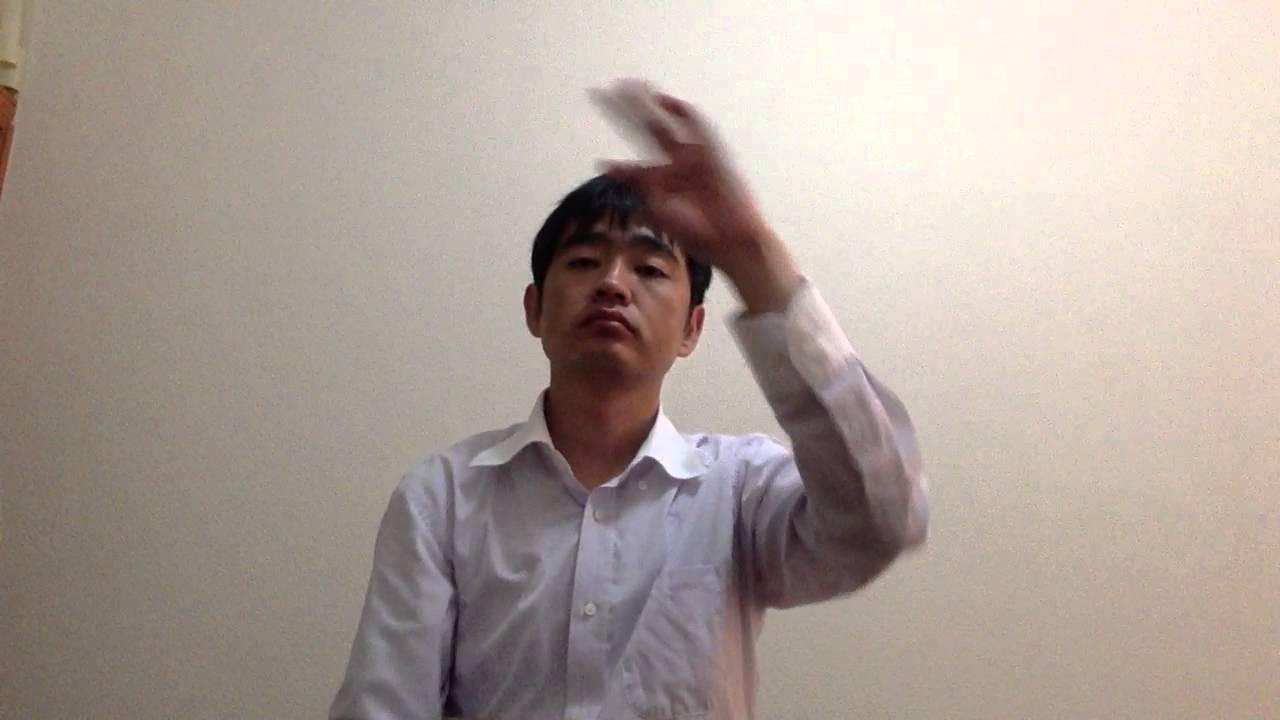 亀凛蓬莱は危険!【ヒーリング動画】Amaterasu Charge(アマテラスチャージ)~人気運、カリスマ、アイドル~