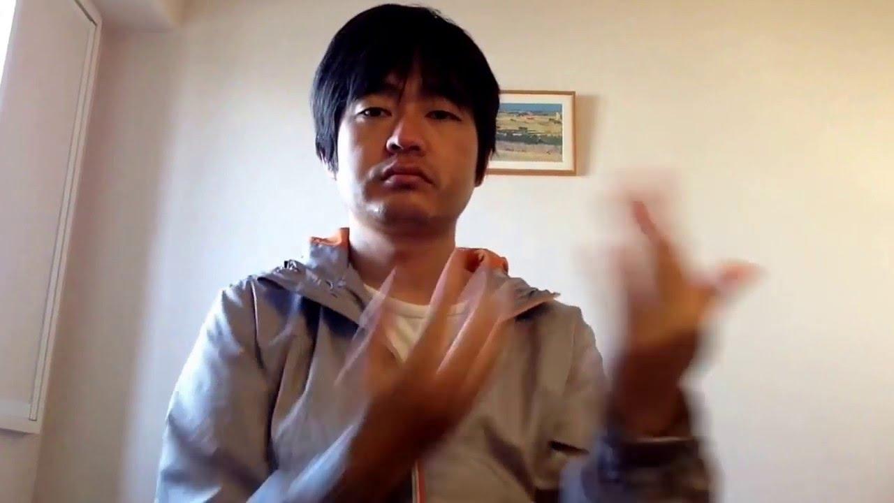 亀凛蓬莱のインチキ!【ヒーリング動画】  アマテラスの愛結び  〜望みの恋愛〜
