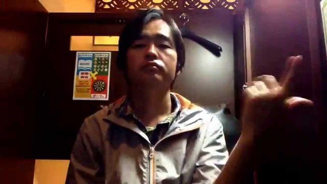 キモいおっさんが150万円以上のインチキヒーリングを勧誘