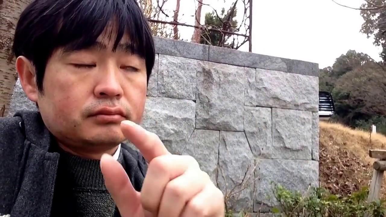 亀凛蓬莱は危険!【セラピーワーク動画】  ハイヤーセルフとつながる